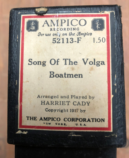 Song of the Volga Boatman